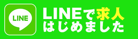 立川手コキ&オナクラ 世界のあんぷり亭 LINEで求人