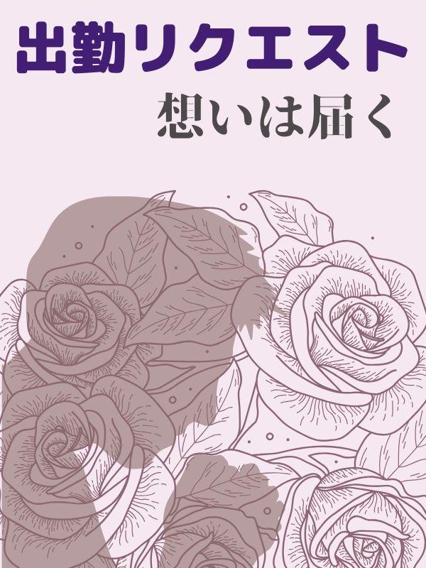 目黒手コキ&オナクラ 世界のあんぷり亭オナクラ&手コキ 目黒出勤リクエスト