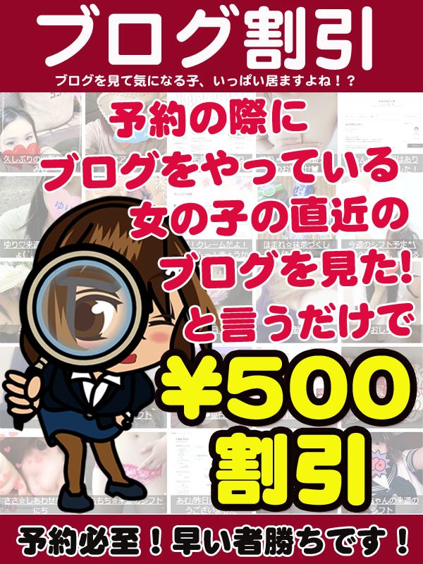 錦糸町手コキ&オナクラ 世界のあんぷり亭オナクラ&手コキ ブログ割り